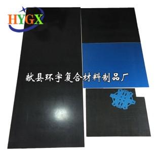 碳纤板 3K高强度碳纤维复合板图片