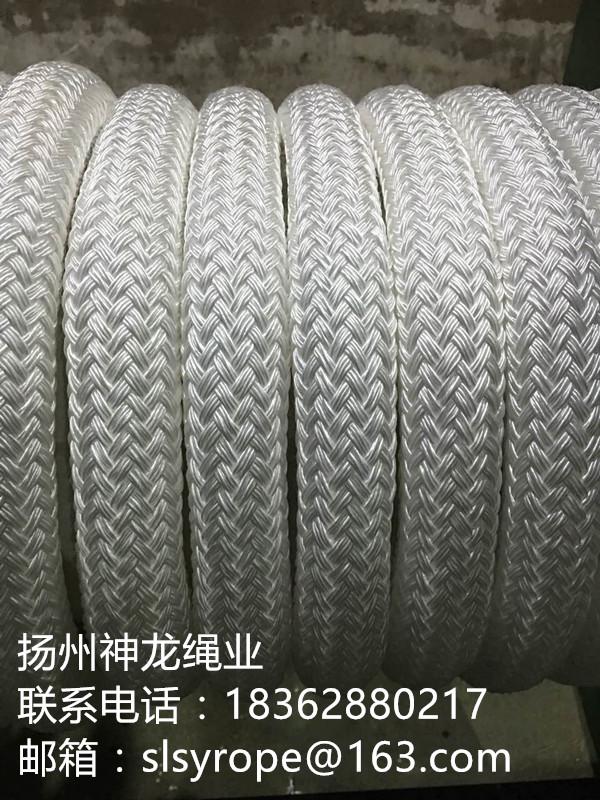 涤纶/丙纶八股混合绳,涤纶/丙纶八股混合绳生产厂家,涤纶/丙纶八股混合绳供应商