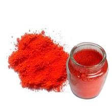 工厂直销高温染料溶剂红135着色力强溶剂红135现货供应批发