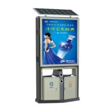 资阳智能垃圾箱制作设计,雅安太阳能广告垃圾箱厂家,巴中智能垃圾箱报价