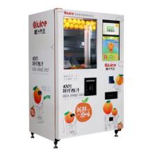 VA1自动榨汁机 VA1自动榨汁机批发 VA1自动榨汁机报价 广东VA1自动榨汁机
