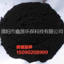 腐植酸钾 钻井液用腐植酸钾 厂家腐植酸钾 钻井助剂腐植酸钾