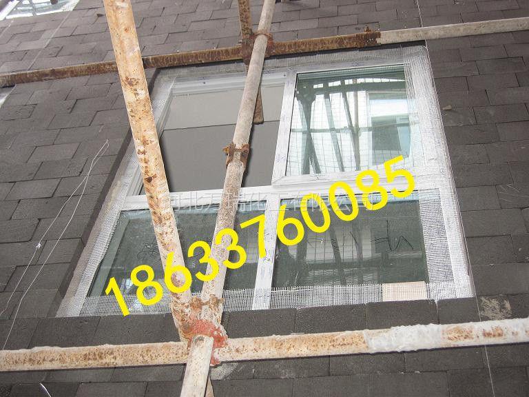 供应屋面泡沫玻璃保温板价格 泡沫玻璃保温板