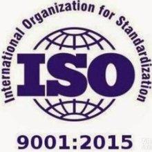 ISO45001:2018咨询_ISO45001:2018职业健康安全管理体系图片