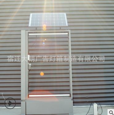 滚动灯箱滚动灯箱生产厂家 滚动灯箱哪家好滚动灯箱供应商