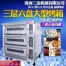 珠海三麦SEC-3Y电脑版商用三麦烤箱电热丝烤箱两层四盘电烤箱平炉图片