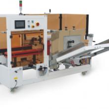 PSKXJ-12X电商小型开箱机纸箱成型封底机 全自动折箱机半自动开箱批发