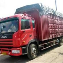 乌鲁木齐到山西大型设备运输 乌鲁木齐到山西大型设备运输价格 专业大型设备运输