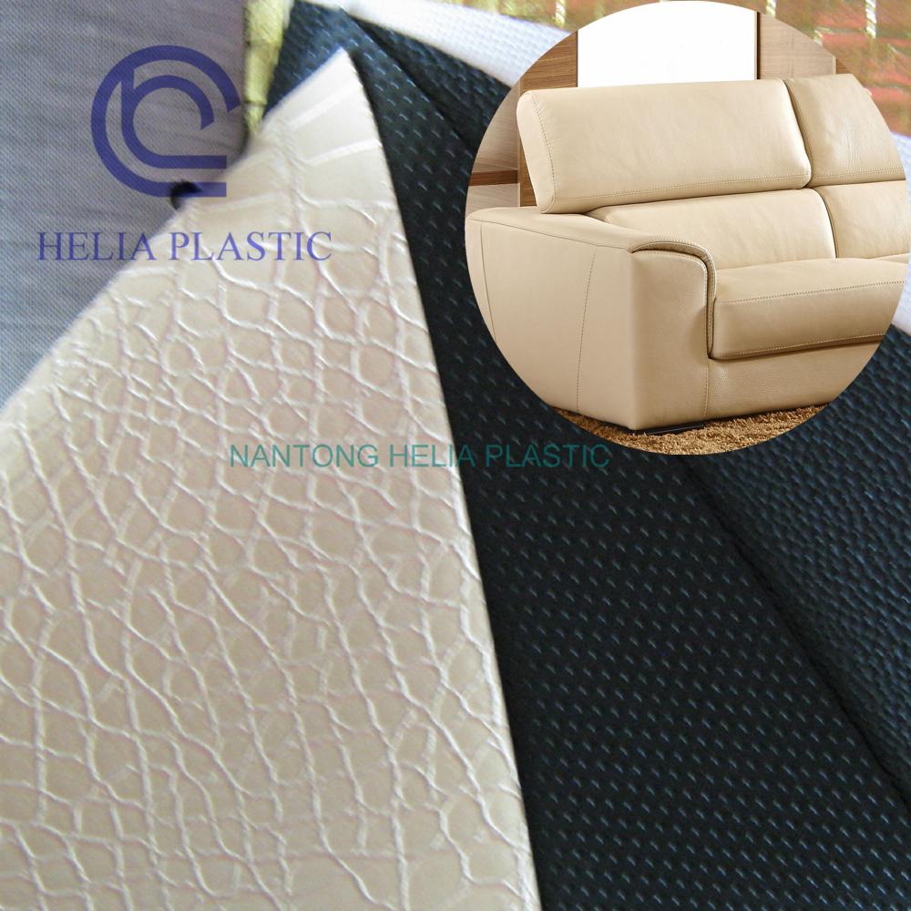 PVC沙发革