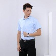 男款高档平纹长短袖衬衫