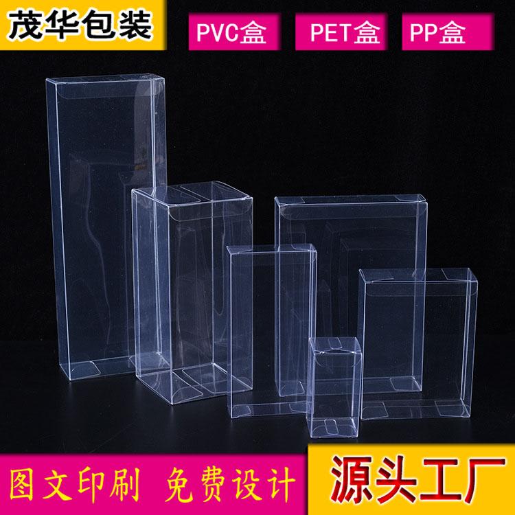 现货风火轮火柴盒TOMY 小比例车模 保护盒 PVC展示盒子30*40*82mm