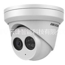 海康有线网络高清监控200万像素安防工程海康威视Hivision 吉安海康网络高清监控200万像素图片
