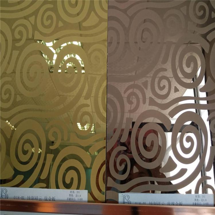 不锈钢板蚀刻加工 蚀刻镀铜板 佛山市提供定制不锈钢蚀刻加工板蚀刻镀铜板 红古铜不锈钢镀铜加工 佛山不锈钢板蚀刻加工