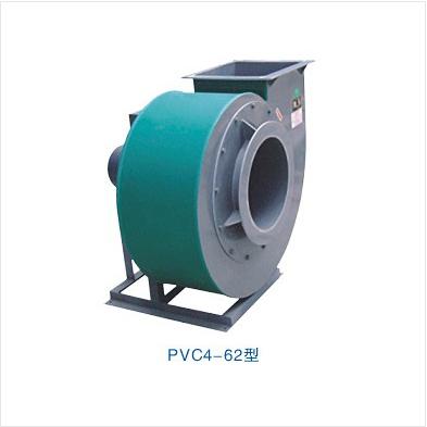 PP4--62型氯乙烯离心通风机防腐离心通风机报价防腐风机厂家