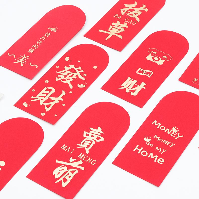新款创意红包 创意红包 新年红包千百元通用礼金袋大吉大利红包请柬