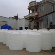 乔丰塑料水桶直销批发价格_生产厂家报价