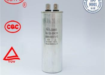 CBB65空调电容压缩机电容油濅图片