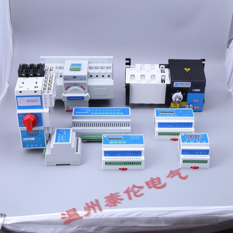 浙江东保厂家直销 DBVA-1D电流电压传感器 消防电流监控系统图纸