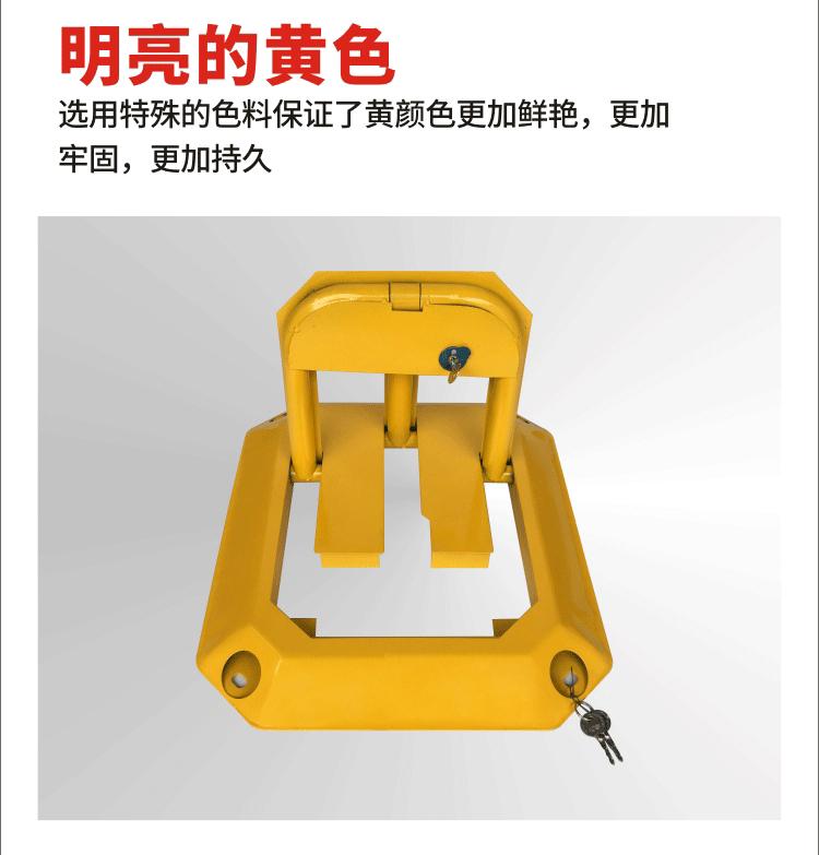 佛山厂家直销  粤盾交通防压八角锁车位锁汽车地锁加固车锁(图5)