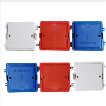 pvc红蓝暗装底盒,新款pvc红蓝暗装底盒,pvc红蓝暗装底盒价格