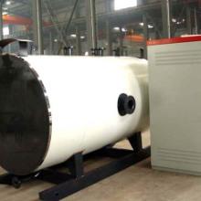 供应720KW全自动电热水炉/全自动电热水炉生产厂家/全自动电热水炉厂家直销/720KW全自动电热水炉