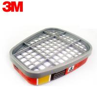 3M6009CN汞蒸气氯气滤毒盒