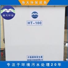 污水消毒处理设备 二氧化氯发生器厂家 消毒液厂家批发 潍坊水杀菌消毒设备公司