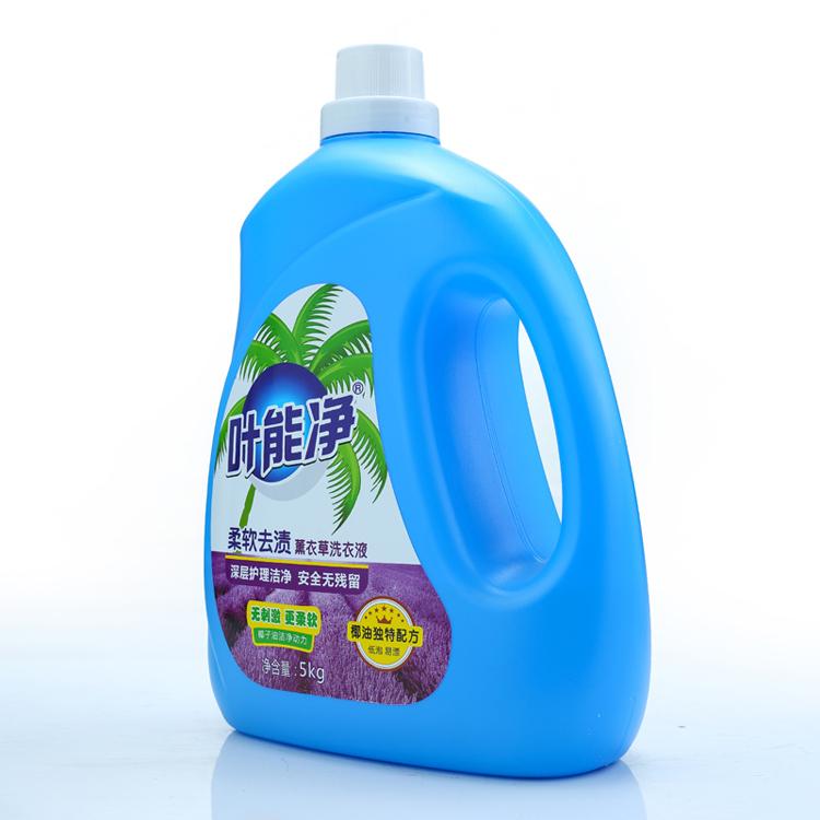 超市特价走量 叶能净5kg薰衣草洗衣液 摆地摊跑江湖会销产品