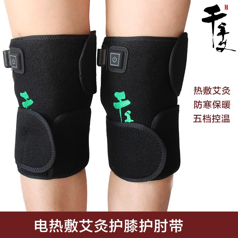 电加热保暖艾灸护膝厂家直销-供应商