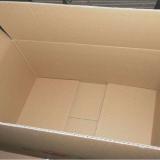 湖南纸箱印刷厂,长沙纸箱印刷厂,水果纸箱印刷厂,粽子纸箱印刷厂