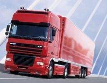 中山到贵港物流服务 中山到贵港零担物流 中山到贵港运输服务
