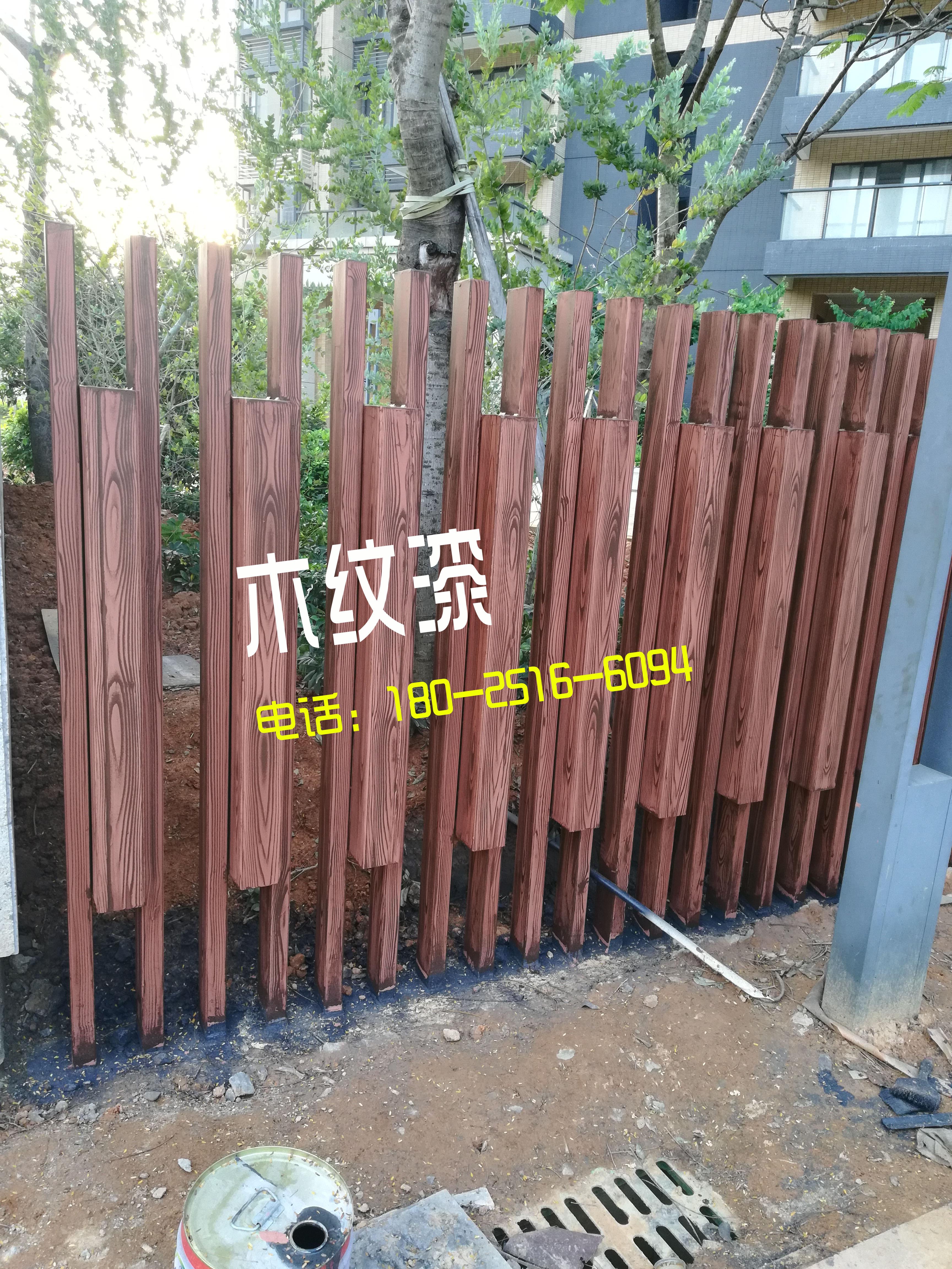 金属木纹漆施工