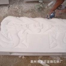 夏邱龙锋石材 批发供应【可添加LOGO 石材雕刻加工欢迎采购 石材 雕刻 石材雕刻厂批发