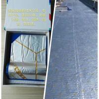 彩钢瓦屋面漏水专用防水卷材