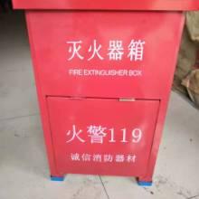 广东中山消防器材灭火器设备 工厂、商业楼、楼盘用各种消防设备批发批发