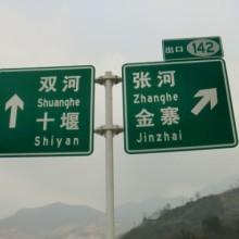 西宁交通标志牌制作