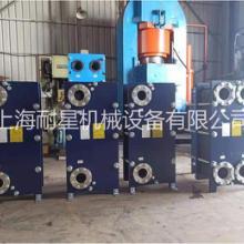 上海全焊接板式换热器厂家,上海全焊接板式换热器报价,上海全焊接板式换热器价格