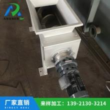 S型U型螺旋输送机批发价格-供应商