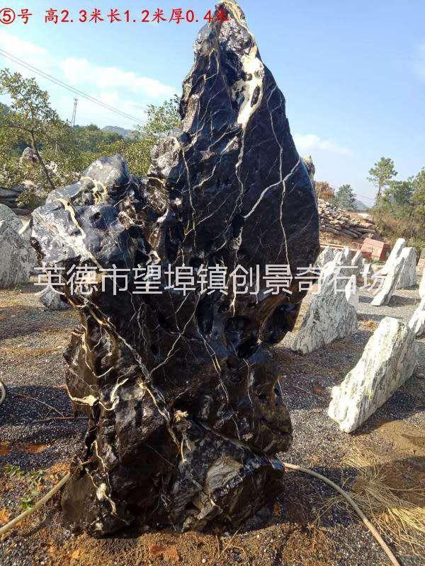 广太湖石 太湖石独石 精品太湖石