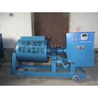 NJB-30混凝土强制式搅拌机