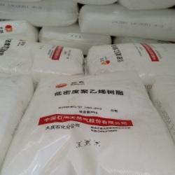 大慶2426H低密度聚乙烯薄膜LDPE