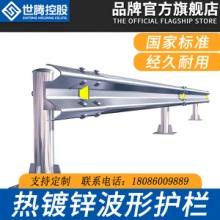 专业生产波形护栏板高速公路防护栏批发