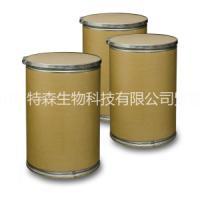 2-硫脲嘧啶 厂家直销价格 大量现货供应