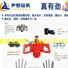 气动手持式帮锚杆钻机功能特点批发