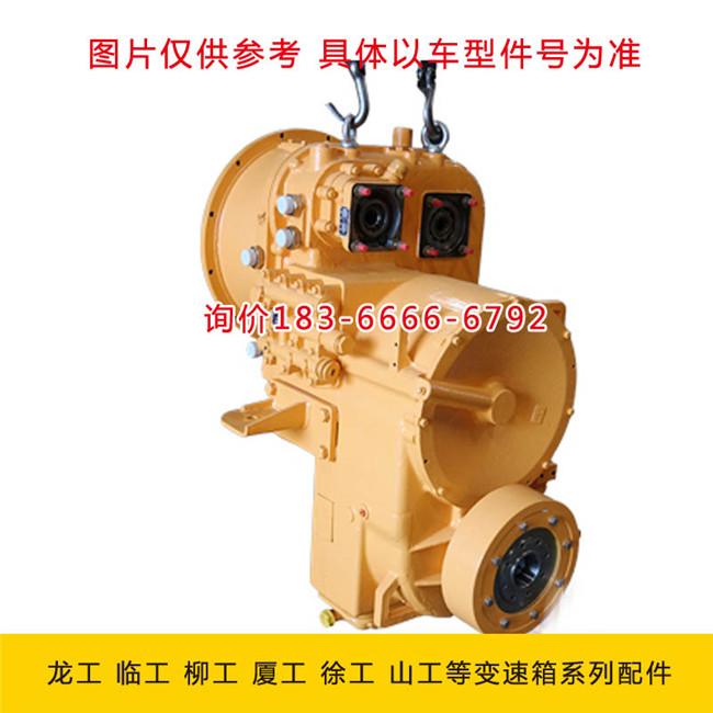 双变总成(A303-2A变速箱总成)临工LG936装载机/LG7300000081 临工LG936装载机双变总成
