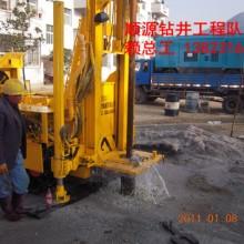 惠州专业钻深水井 惠州专业钻深水井惠州钻深水井图片
