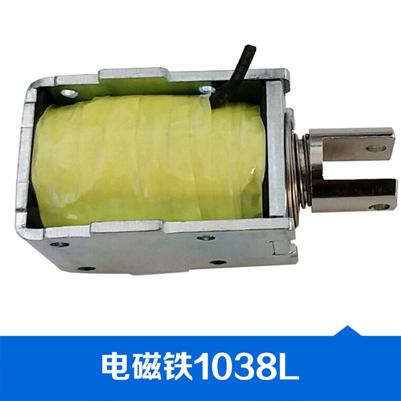 东莞安防门智能锁电磁铁厂家-定制价格-哪里有-供应商-多少钱