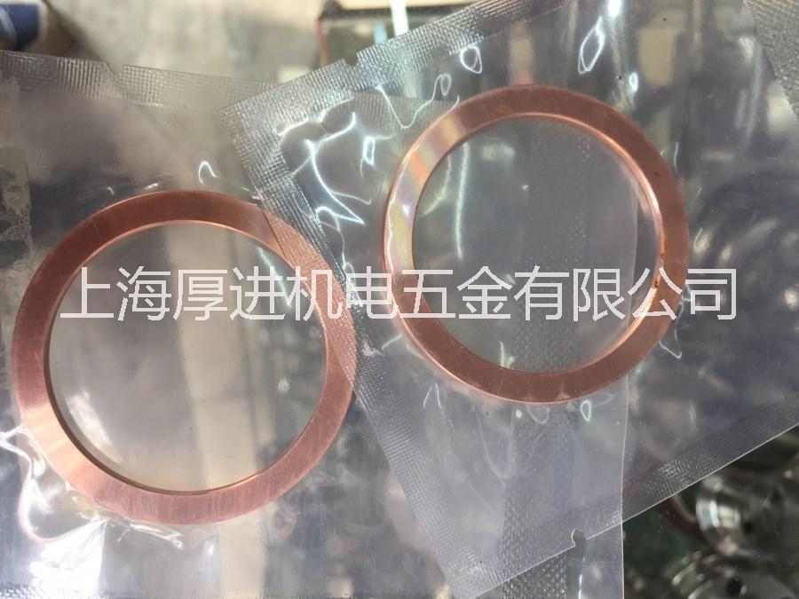 上海厂家批发直销CF无氧铜真空法兰垫片密封圈 CF16/25/35/50/63/80/100/150/200/250