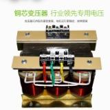 上海厂家订制SG-350KVA三相隔离变压器380v转220V三相隔离干式变压器 隔离干式变压器优质厂家直销报价