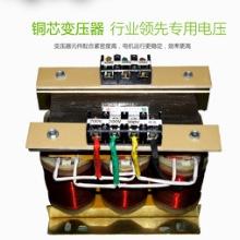 厂家直销三相干式变压器SBK-60KVA三相380v转三相220v 单相变压器图片
